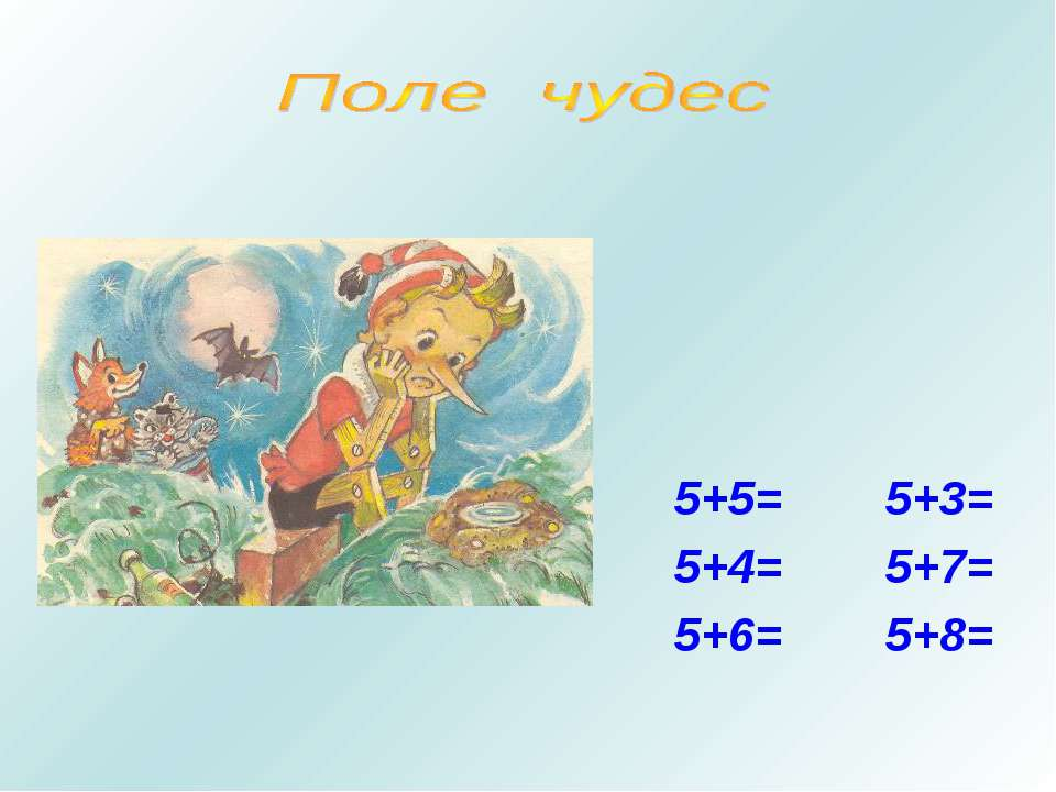 5+5= 5+3= 5+4= 5+7= 5+6= 5+8=