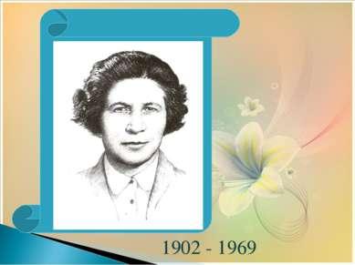 1902 - 1969