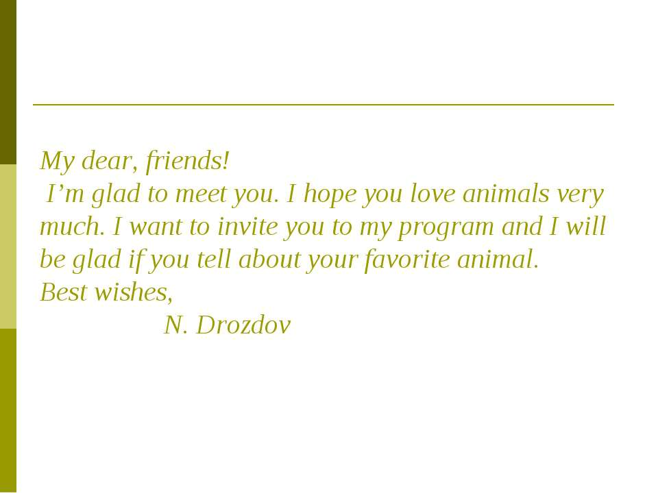 My dear, friends! I'm glad to meet you. I hope you love animals very much. I ...