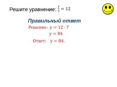 Правильный ответ Выделите целую часть из дробной части чисел