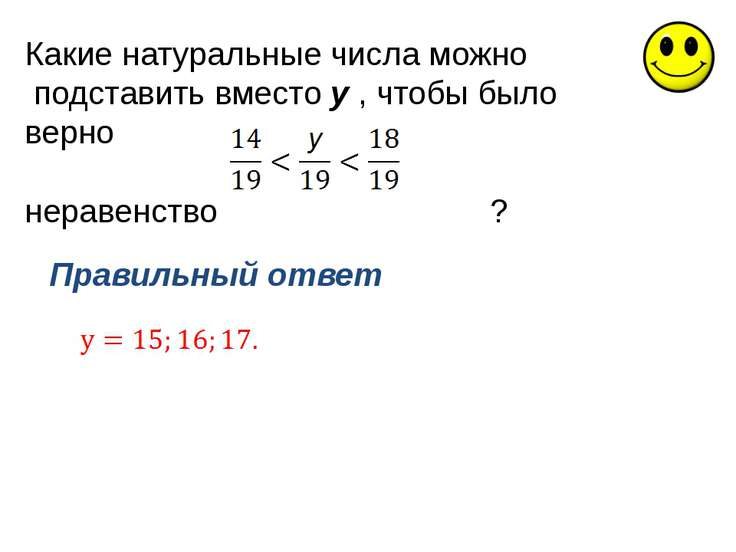 Правильный ответ Решите уравнение: