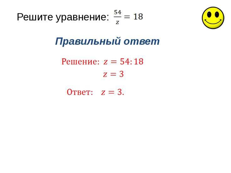 Правильный ответ Представьте в виде неправильной дроби дробную часть чисел