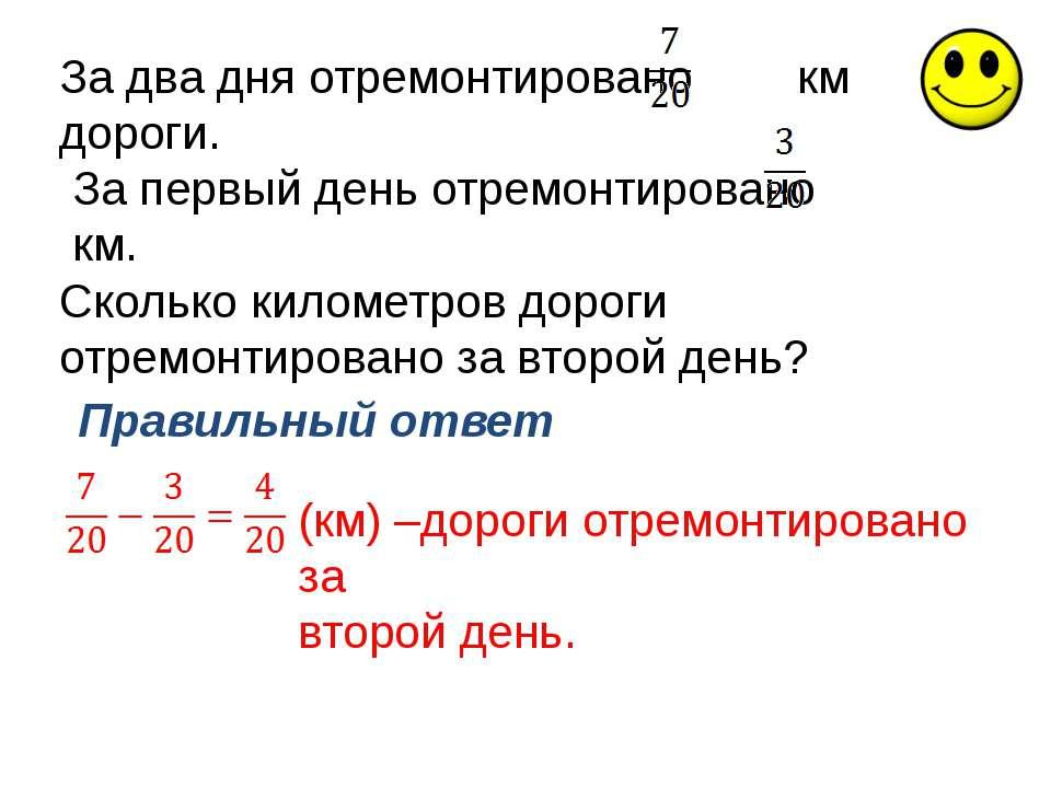 Расставьте числа в порядке возрастания Правильный ответ