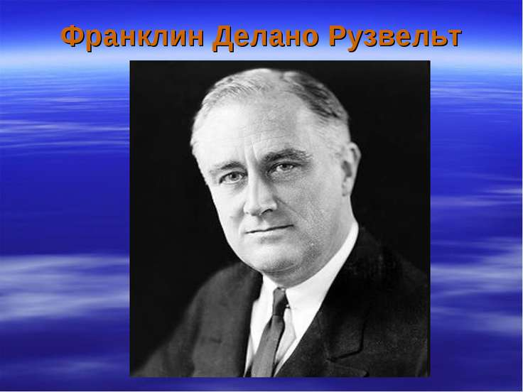 a life and career of president franklin delano roosevelt James roosevelt was a us congressman, an officer in the u s marine corps and the oldest son of the former u s president franklin d roosevelt this biography profiles his childhood, life, career.