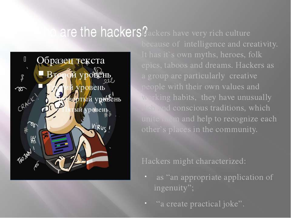 Who are the hackers? Hackers have very rich culture because of intelligence a...