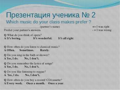 Презентация ученика № 2 Which music do your class makes prefer ? ____________...