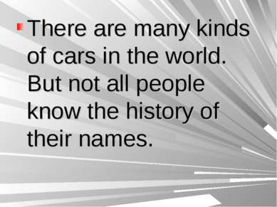 There are many kinds of cars in the world. But not all people know the histor...