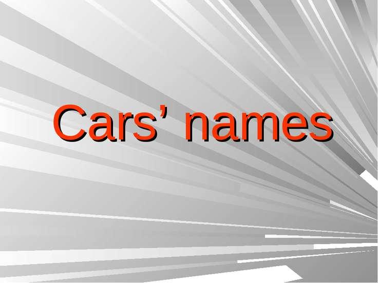 Cars' names