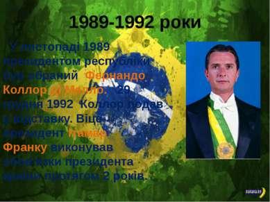 1989-1992 роки У листопаді1989 президентом республіки був обраний Фернандо...
