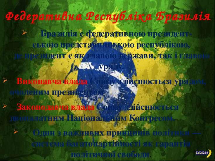 Федеративна Республіка Бразилія Бразилія єфедеративноюпрезидент-ськоюпредс...