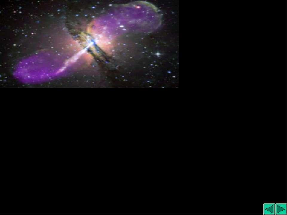 Черная дыра в Галактике Кентавр Внутренняя часть черной дыры причинно не связ...
