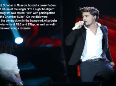 At the end of October in Moscow hosted a presentation of the debut album of t...