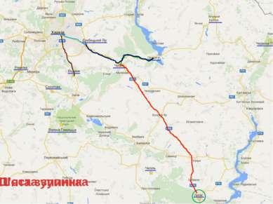 Свято-Борисоглібський жіночий монастир Монастир знаходиться в селі Водяне Змі...