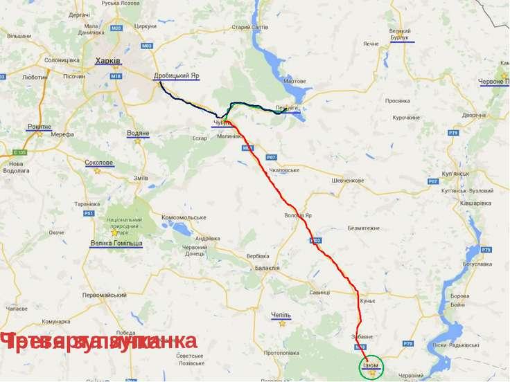 Мало хто знає, що в Харківській області є справжній, хоч і невеликий, крейдян...