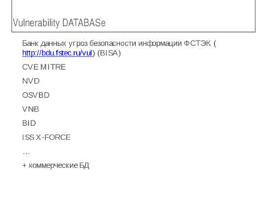 Vulnerability DATABASe Банк данных угроз безопасности информации ФСТЭК (http:...