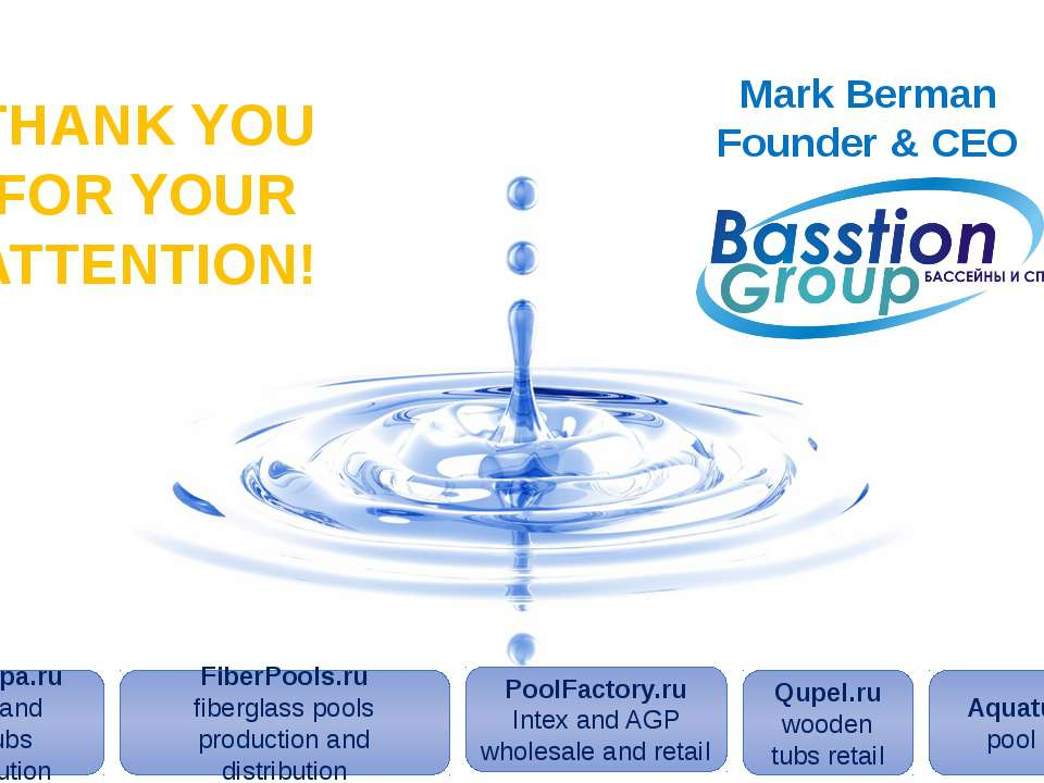 THANK YOU FOR YOUR ATTENTION! Mark Berman Founder & CEO Pool-Spa.ru spas and ...