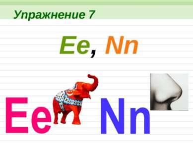 Упражнение 19 Xx Составил Н.П. Хмеленок