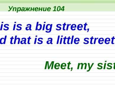 Упражнение 114 A red ball, a black wall, a tall man, a tall tree.