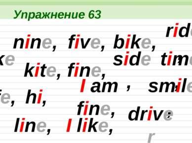 Упражнение 70 a dog, a cat, a rabbit, a frog, a pig, a cock, a hat, a doll, a...