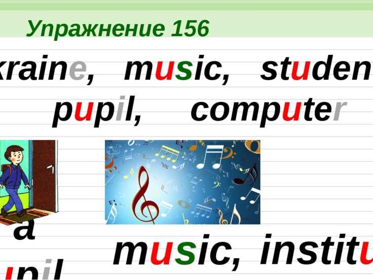 Упражнение 168 seven — [′sevən] eight — [eıt] nine — [naın] ten — [ten] eleve...