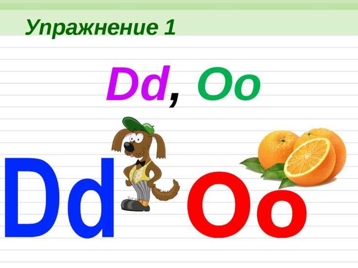 Упражнение 6 Kk, Ss Составил Н.П. Хмеленок Составил Н.П. Хмеленок