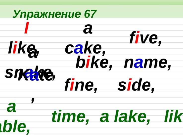 Упражнение 75 a good dog — a bad dog a good cat — a bad cat a good umbrella —...