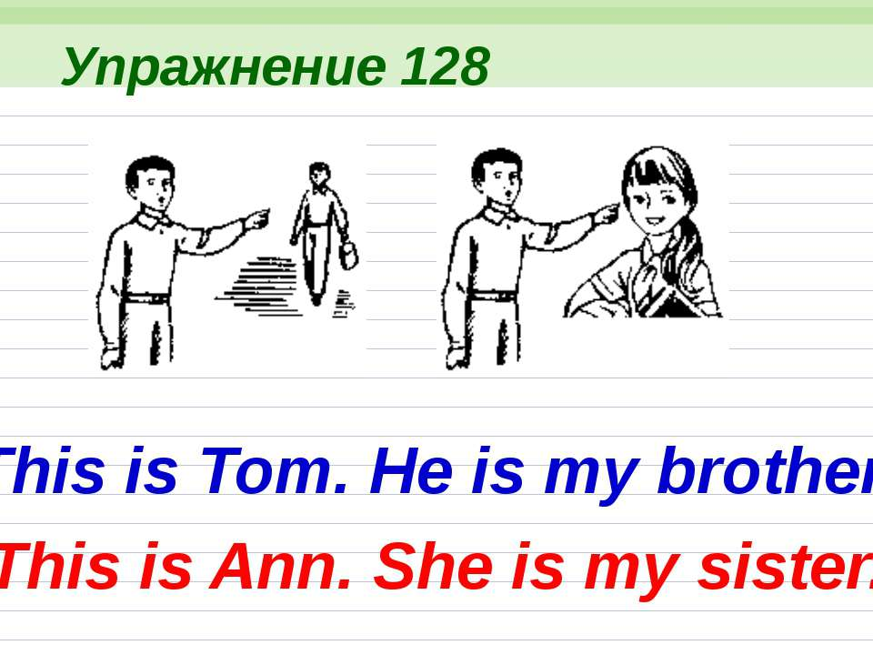 Упражнение 143 Her name is Miss Poppins. What is her name?