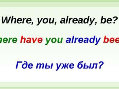Where, you, already, be?