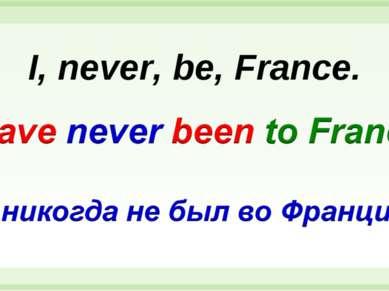 I, never, be, France.