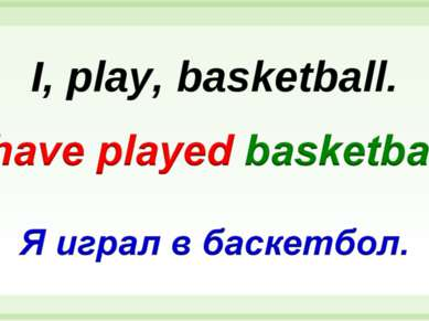 I, play, basketball.