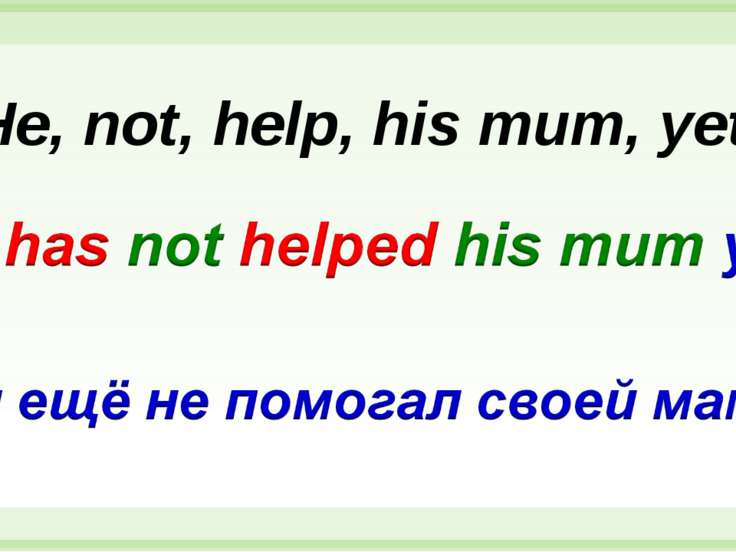 He, not, help, his mum, yet.