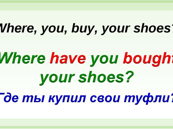 Where, you, buy, your shoes?