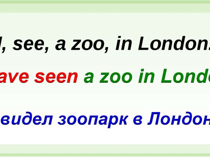 I, see, a zoo, in London.