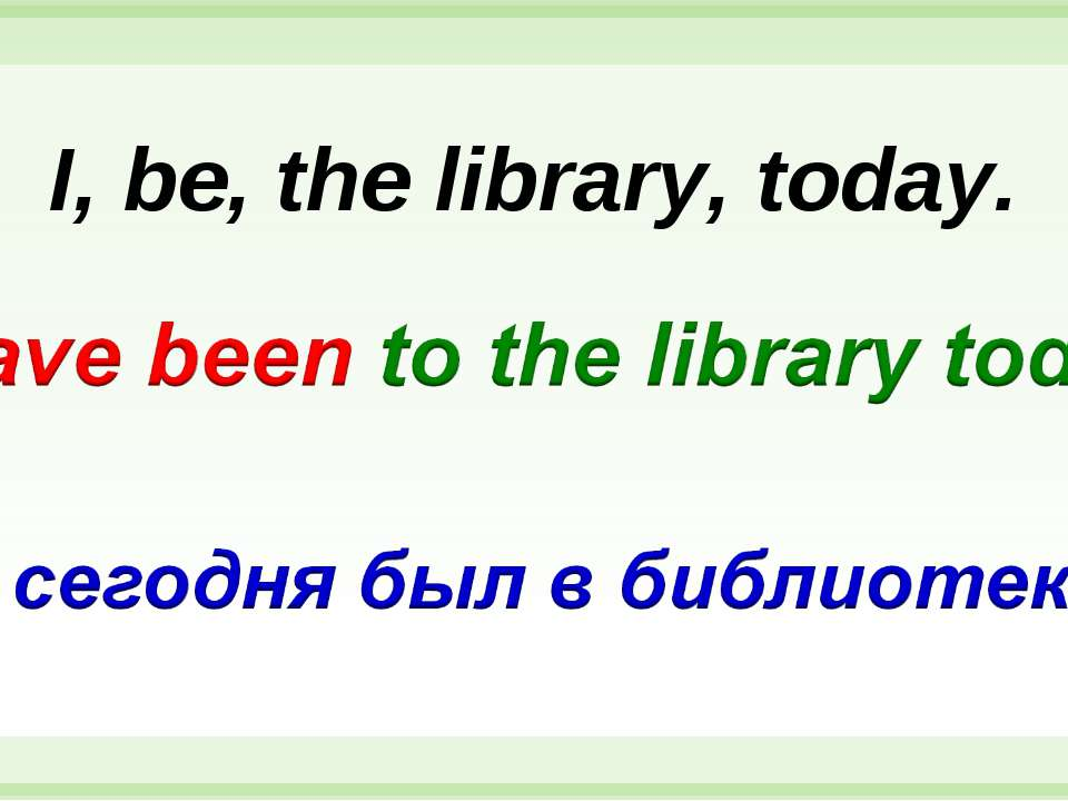 I, be, the library, today.