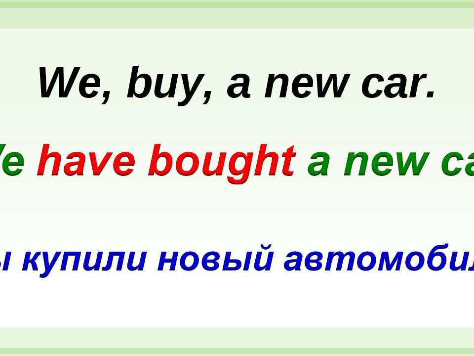 We, buy, a new car.