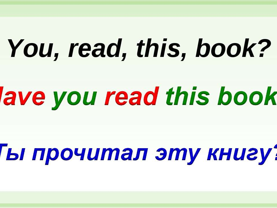 You, read, this, book?