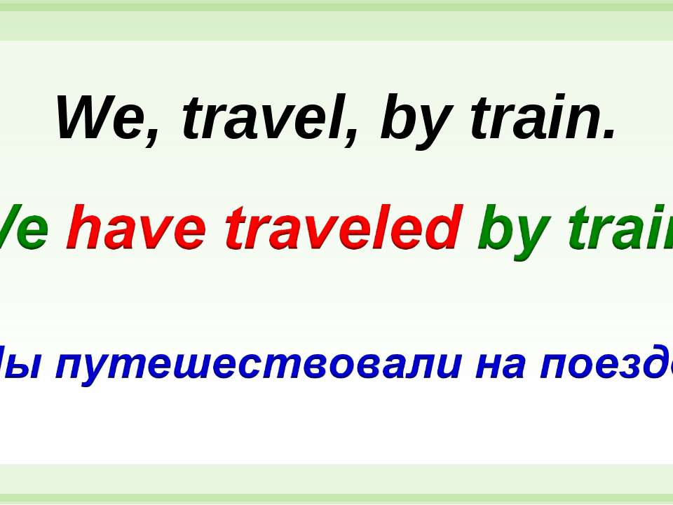 We, travel, by train.