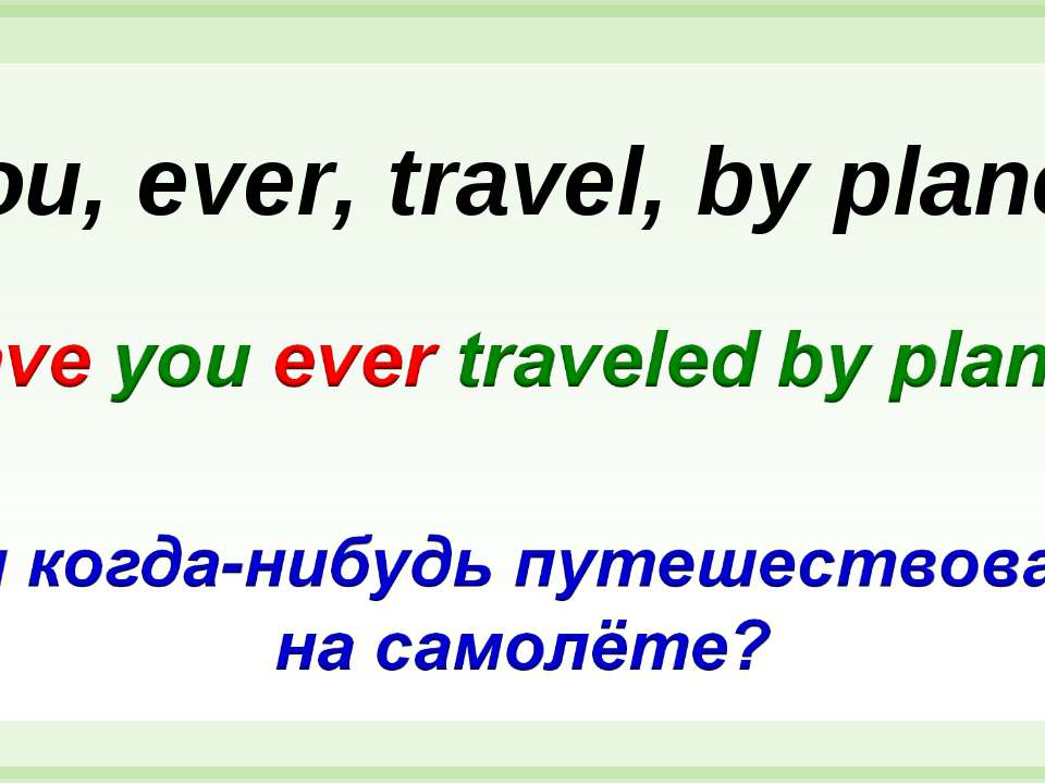 You, ever, travel, by plane?