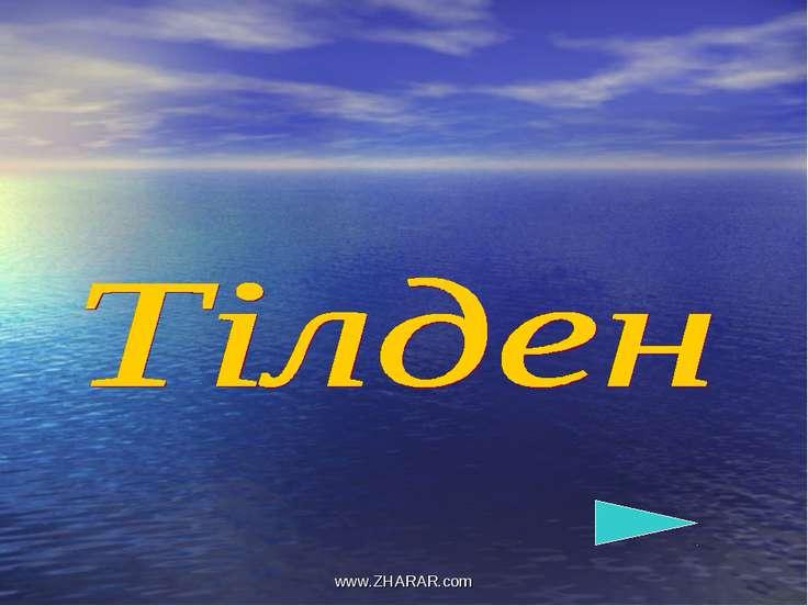 www.ZHARAR.com www.ZHARAR.com