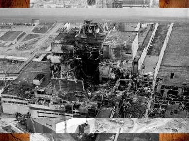 """""""Чернобыльская катастрофа"""" Почти 30 лет прошло после страшного события, повер..."""