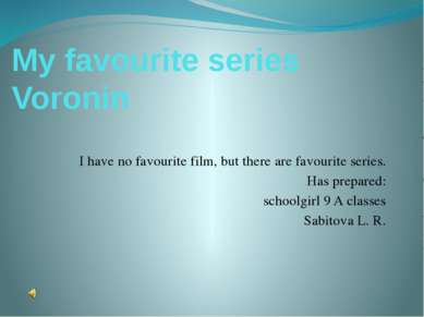 My favourite series Voronin I have no favourite film, but there are favourite...