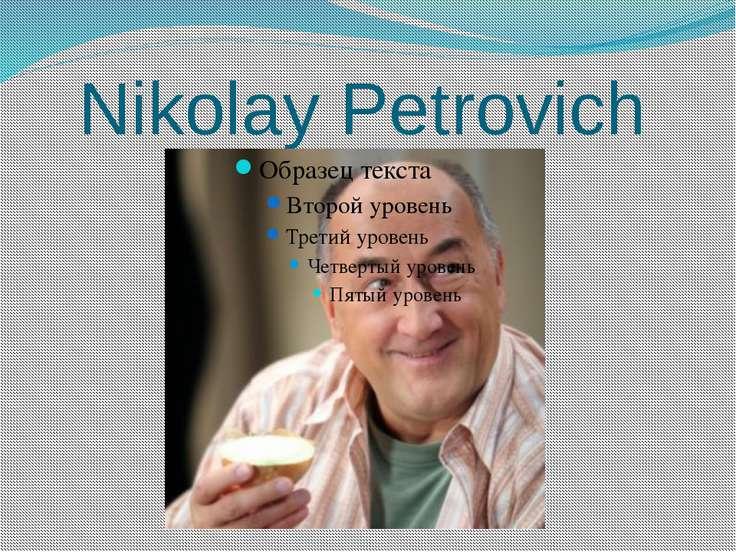 Nikolay Petrovich