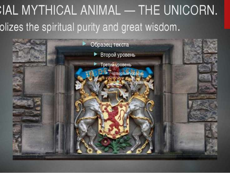 OFFICIAL MYTHICAL ANIMAL — THE UNICORN. It symbolizes the spiritual purity an...