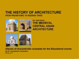 THE MEDIEVAL CENTRAL ASIAN ARCHITECTURE / The history of Architecture from Pr...