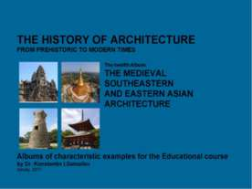 THE MEDIEVAL SOUTHEASTERN AND EASTERN ASIAN ARCHITECTURE / The history of Arc...