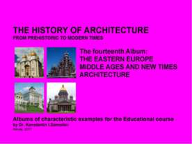 THE EASTERN EUROPE MIDDLE AGES AND NEW TIMES ARCHITECTURE / The history of Ar...