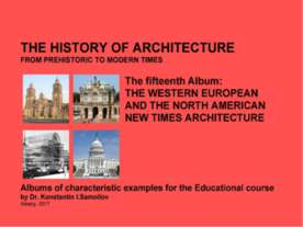 THE WESTERN EUROPEAN AND THE NORTH AMERICAN NEW TIMES ARCHITECTURE / The hist...