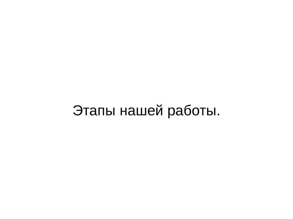Внедрение CRM-системы www.royal-m.ru Учет всех ваших лидов и контактов Не упу...