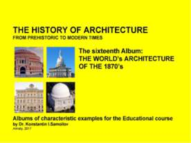 THE HISTORY OF ARCHITECTURE FROM PREHISTORIC TO MODERN TIMES: Albums of chara...