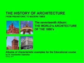 THE WORLD's ARCHITECTURE OF THE 1880's / The history of Architecture from Pre...